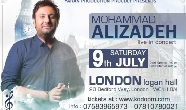 لغو شد: کنسرت بزرگ محمد علیزاده در لندن