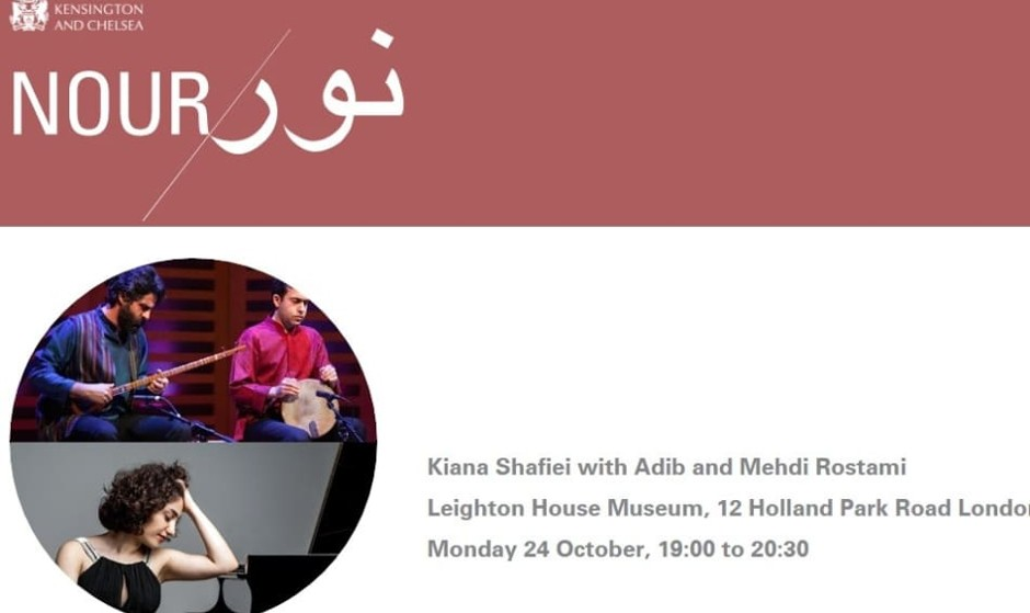 Nour Festival of Arts: An Exploration of Persian Music with Kiana Shafiei, Adib and Mehdi Rostami