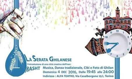 La Serata Ghilanese