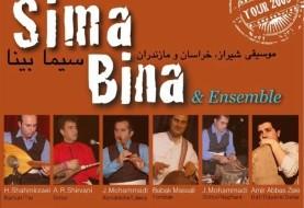 Sima Bina in Concert