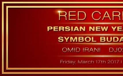 Red Carpet Persian New Year 1396