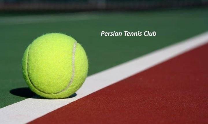 کلاب تنیس ایرانی