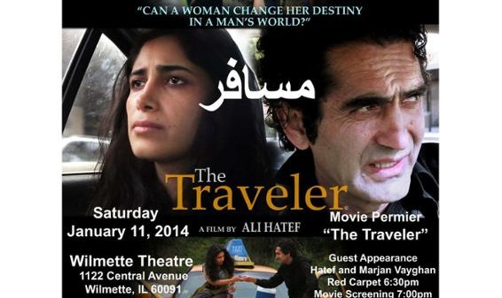 The Traveler: A film by Ali Hatef