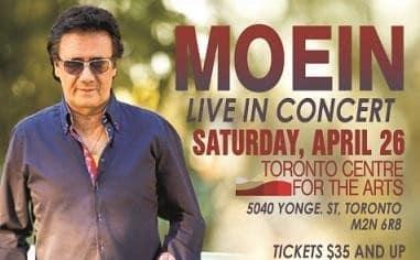 کنسرت معین در تورنتو