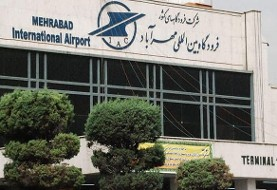 علت تاخیر در پروازهای امروز کشور/ سامانه کنترل پرواز فرودگاهی ایران برای ساعاتی فلج شد