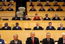 ترامپ از سوء مدیریت و بوروکراسی سازمان ملل انتقاد کرد