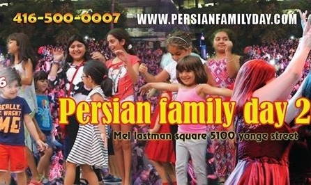 Persian Family Day 2016