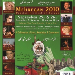Mehregan 2010 Persian Festival of Autumn in Orange County