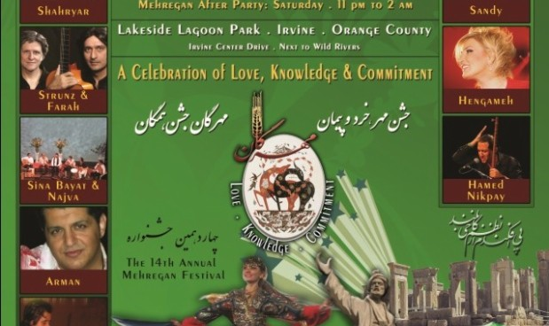 Mehregan 2010 Persian Festival of Autumn in Orange County