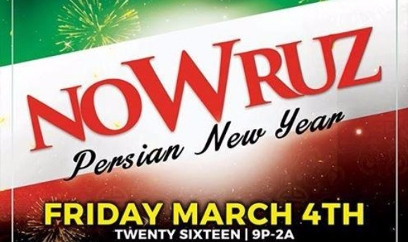 NOWRUZ: Persian New Year Celebration!