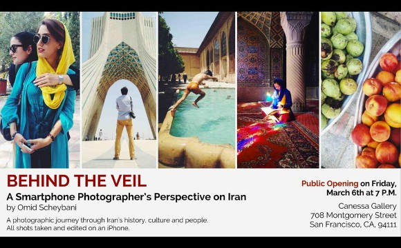 BEHIND THE VEIL – A Smartphone Photographer's Perspective on Iran