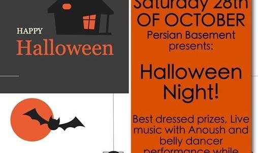 پارتی هالووین ایرانی