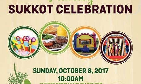 Sukkah Kids Party by Chabad Persian Youth Center