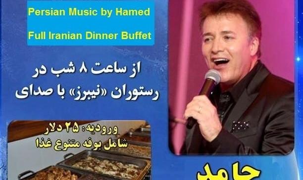 موسیقی زیبای حامد همراه بوفه کامل غذای ایرانی