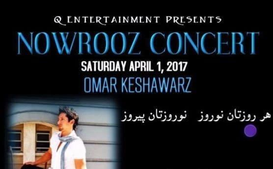 جشن نوروزی ۱۳۹۶ - Omar Keshawarz