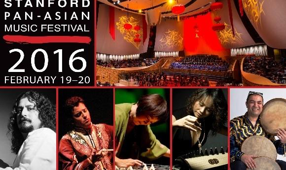 بزرگداشت موسیقی آسیا در استنفورد