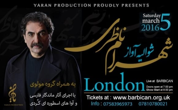 Shahram Nazeri Concert: The Knight of the Voice