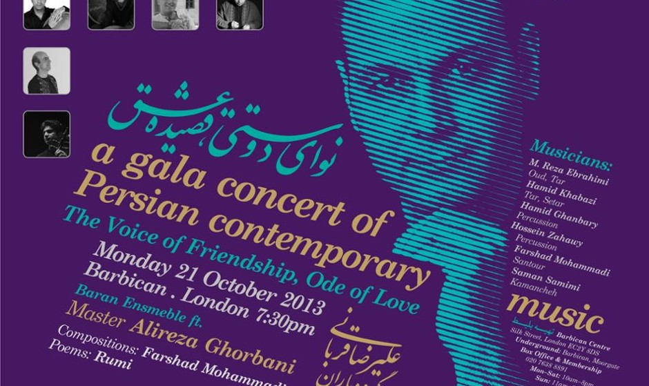 Baran Ensemble & Master Alireza Ghorbani The voice of friendship, ode of Love