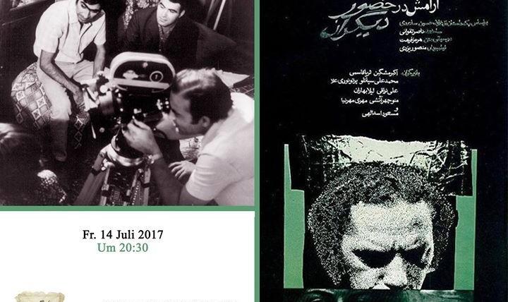 Iranische Bibliothek Event