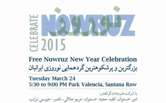 nowruz 2015 celebration
