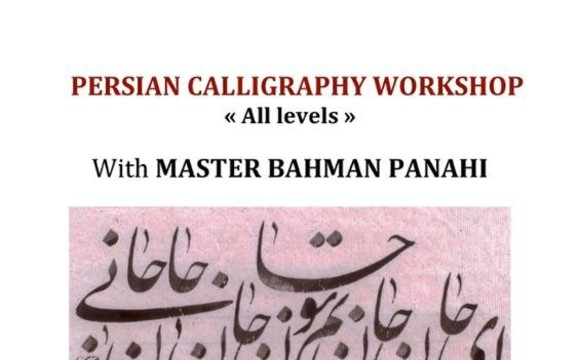 Persian calligraphy workshop by bahman panahi baltimore Calligraphy baltimore