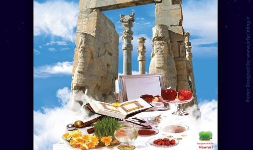 """NOWRUZ"" Persian New Year 1394"