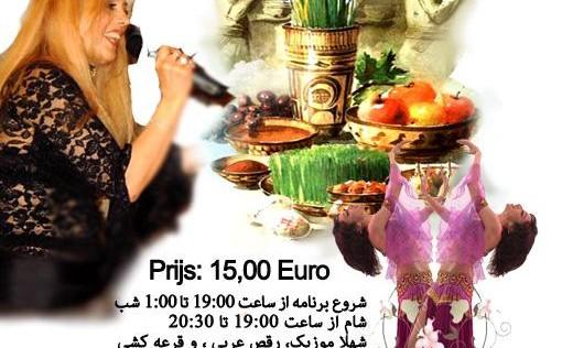 Nowruz 2014 Celebration
