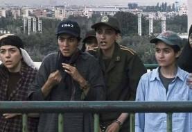نمایش فیلم آفساید جعفر پناهی، فارسی با زیر نویس انگلیسی