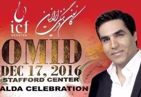 کنسرت بزرگ امید در شب یلدا