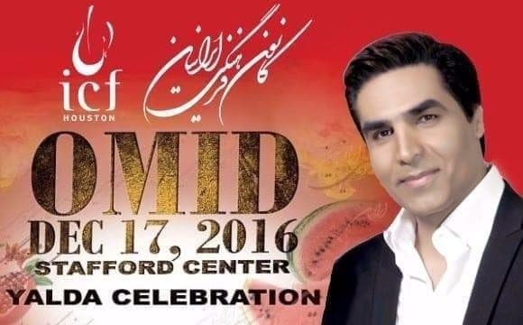 Omid Live in Houston, Yalda Celebration 2016
