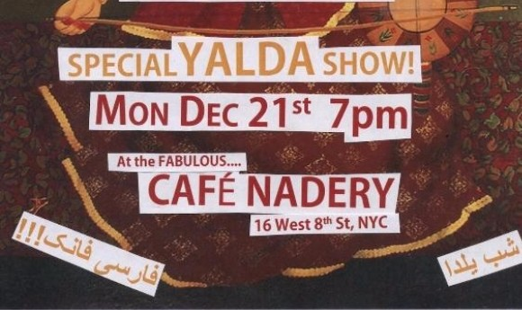 Shabeh Yalda: Live Music by Mitra Sumara and a 3 course prix fixe dinner!