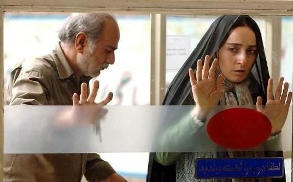 Iranian film TODAY by Reza Mirkarimi