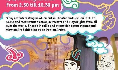 جشنواره تئاتر ایرانی در لندن