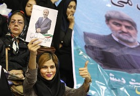 In Pictures: Iranians at voting stations
