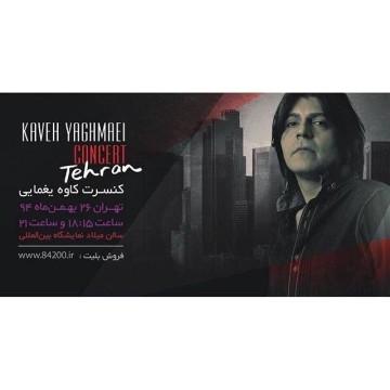 Kaveh Yaghmaei's concert