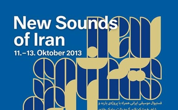 ایران؛ آوای امروز: بزرگترین فستیوال موسیقی ایرانی در آلمان