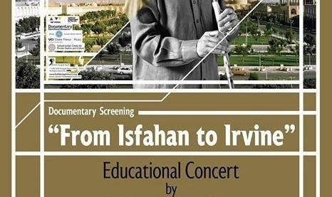 نمایش مستند از اصفهان تا ارواین