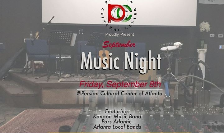 Persian Cultural Center Music Night