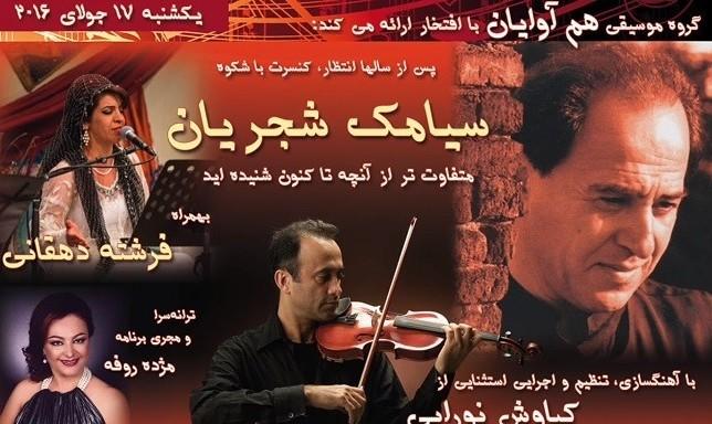 Siamak Shajarian: Persian Classical Music Concert