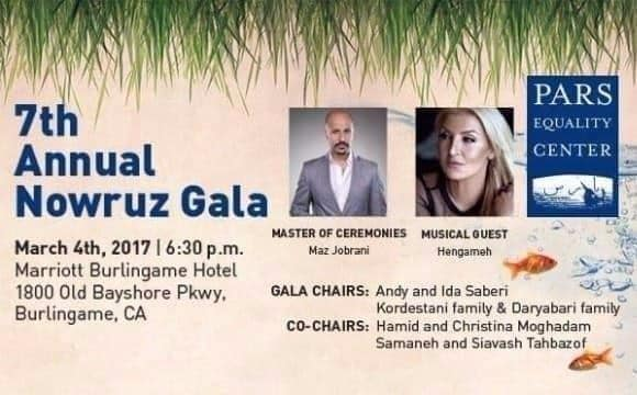 7th Annual Nowruz Gala with Maz Jobrani and Hengameh