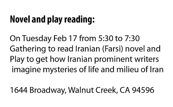 Iranian Play and Novel reading