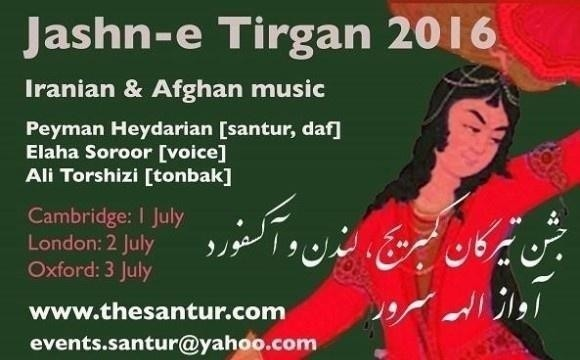 Jashn-e Tirgan 2016 - London