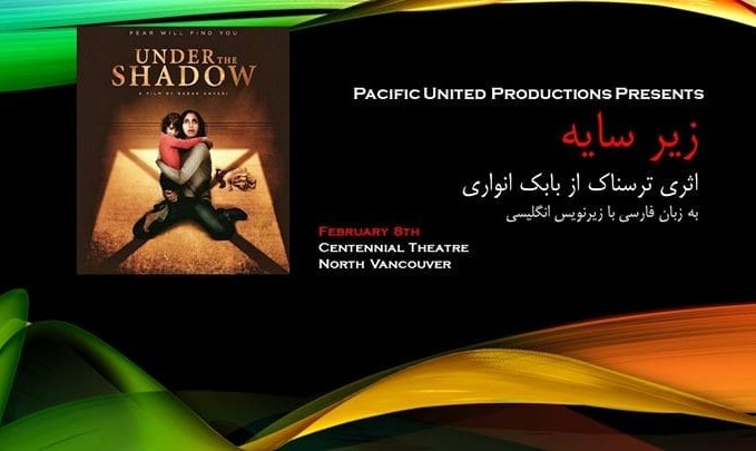 Film Screening: Under the Shadow