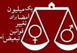 مراسم جایزه به کمپین یک میلیون امضا از ایران، کریستین امانپور در «جایزه سراسری حقوق زنان»