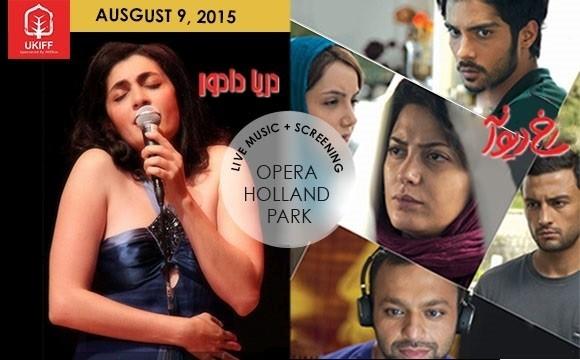 اجرای زنده دریا دادور و نمایش فیلم رخ دیوانه در جشن تابستانی