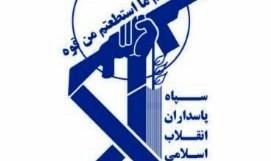 قتل مشکوک مدیر شرکت ایرانی - اتریشی فروشنده قطعات به قراردهای نفتی ...