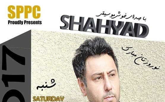 Shahyad Concert, Nowruz 2017