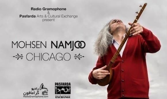 Mohsen Namjoo Live in Chicago