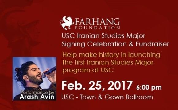 USC Iranian Studies Major Signing Celebration with Arash Avin