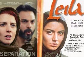 با حضور لیلا حاتمی: نمایش ویژه فیلمهای جدایی نادر از سیمین و نسخه بازسازی شده فیلم لیلا